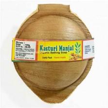 Kasthuri Manjal Wild Turmeric Soap 100g (கஸ்தூரி மஞ்சள் சோப்பு)
