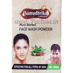 Samudhrika Face Wash Powder 100g