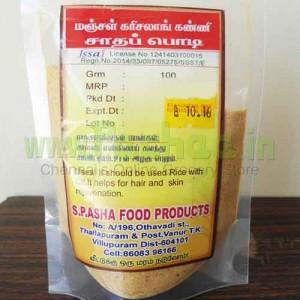 Manjal Karisalankanni (Bhringraj-Eclipta Alba) Rice Podi 100g
