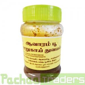 Avarampoo Aavartaki  Aavaram Senna Flower (Ranawara - Yellow Flower) Pickle 200gms