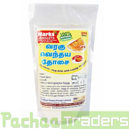 Kodo Millet Fenugreek Dosa Flour Mix வரகு வெந்தய தோசை 200g