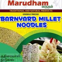 Barnyard Millet Noodles 175g - Kuthiraivali (குதிரைவாலி)