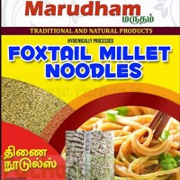 Foxtail Millet Noodles 175g - Thinai (தினை)