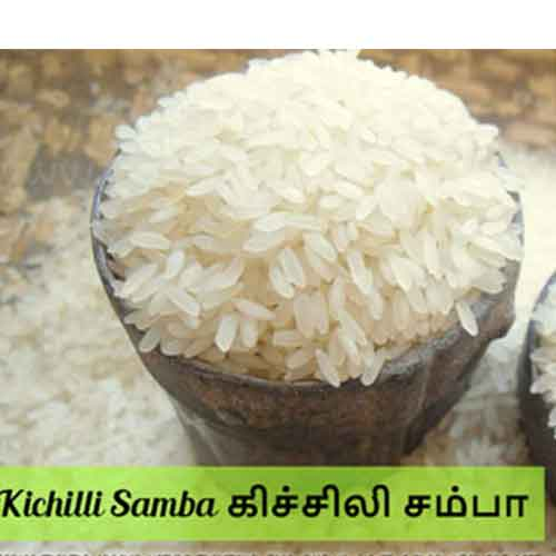 Organic Attur Kichili Samba Rice