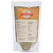 Saliyal | Halim Seeds | Alsi Seeds 100g (சாலியல் அரிசி)