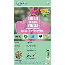 Orithal Thamarai Powder 50gm