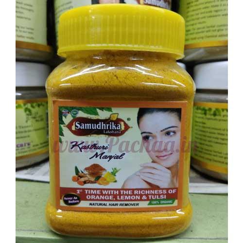 Kasthuri Manjal 100g Samudhrika Lakshana Pure