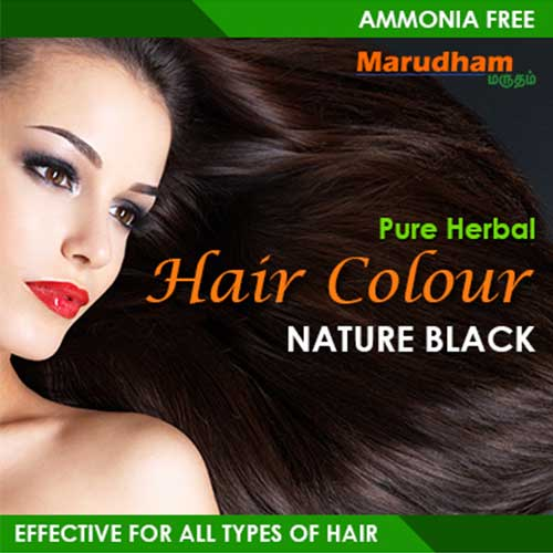 Herbal Hair Dye Black Powder 20g - Marudham