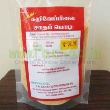 Karuveppilai - Curry Leaf Rice Saadha Podi 100gms