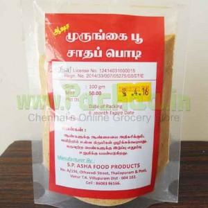 Muringa Poo Rice Podi 100gms (Moringa)
