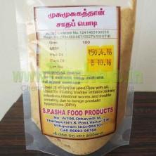 Musumusukkai - Paripushkara Rice Saadham Podi 100g