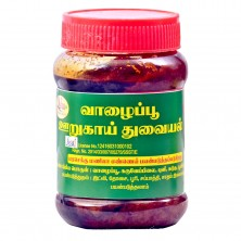 Vazhipoo | Banana Flower Pickle 200gms