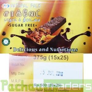 Palm Jaggery Karupatti Chocolate